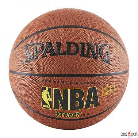 خرید توپ بسکتبال خیابانی