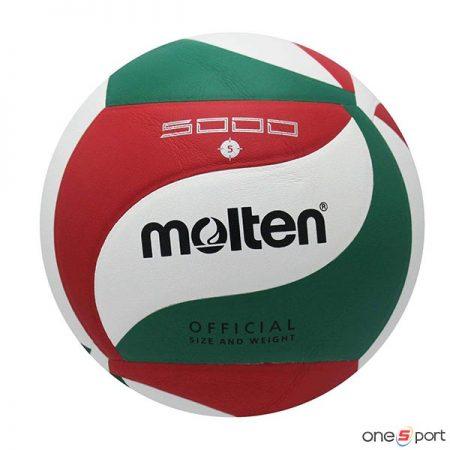 توپ والیبال مولتن 5000