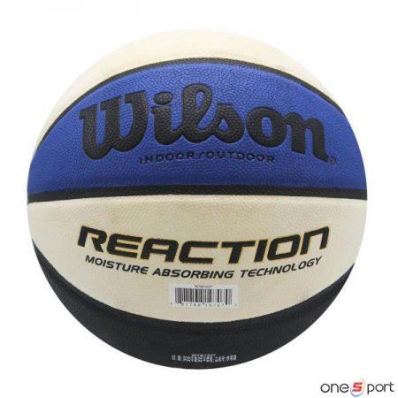 خرید توپ بسکتبال ویلسون