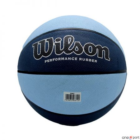 توپ بسکتبال ویلسون مدل MVP