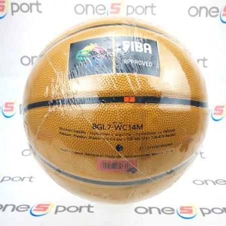 توپ بسکتبال مولتن مدل BGL7