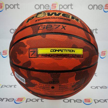 توپ بسکتبال مولتن مدل GP7X