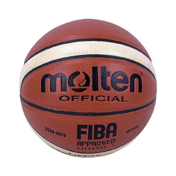توپ بسکتبال مولتن مدل GM7X