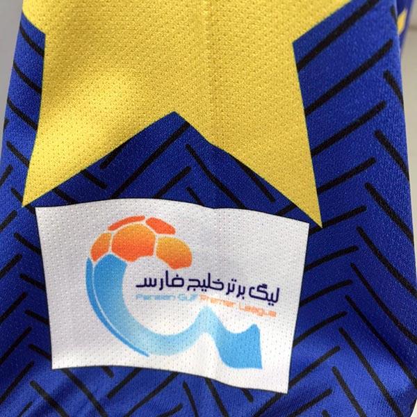 لباس استقلال 1400 دربی 95